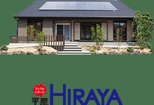 ラインナップ:平屋 HIRAYA
