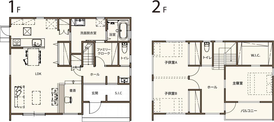 2階建てタイプ間取り例