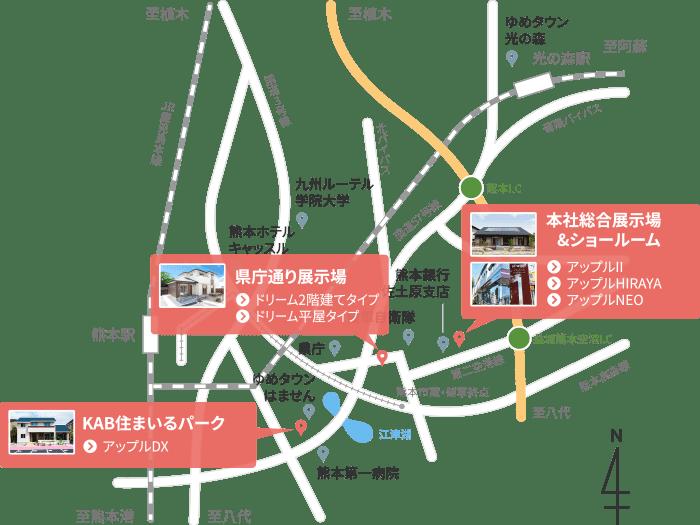展示場マップ