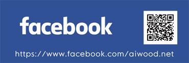 アイ-ウッドのSNS:フェイスブック